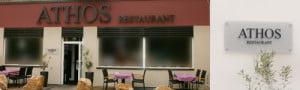 athos_restaurant-chemnitz-future-werbeagentur.jpg
